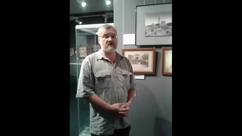 Выставка Восточный вопрос и защита единоверцев