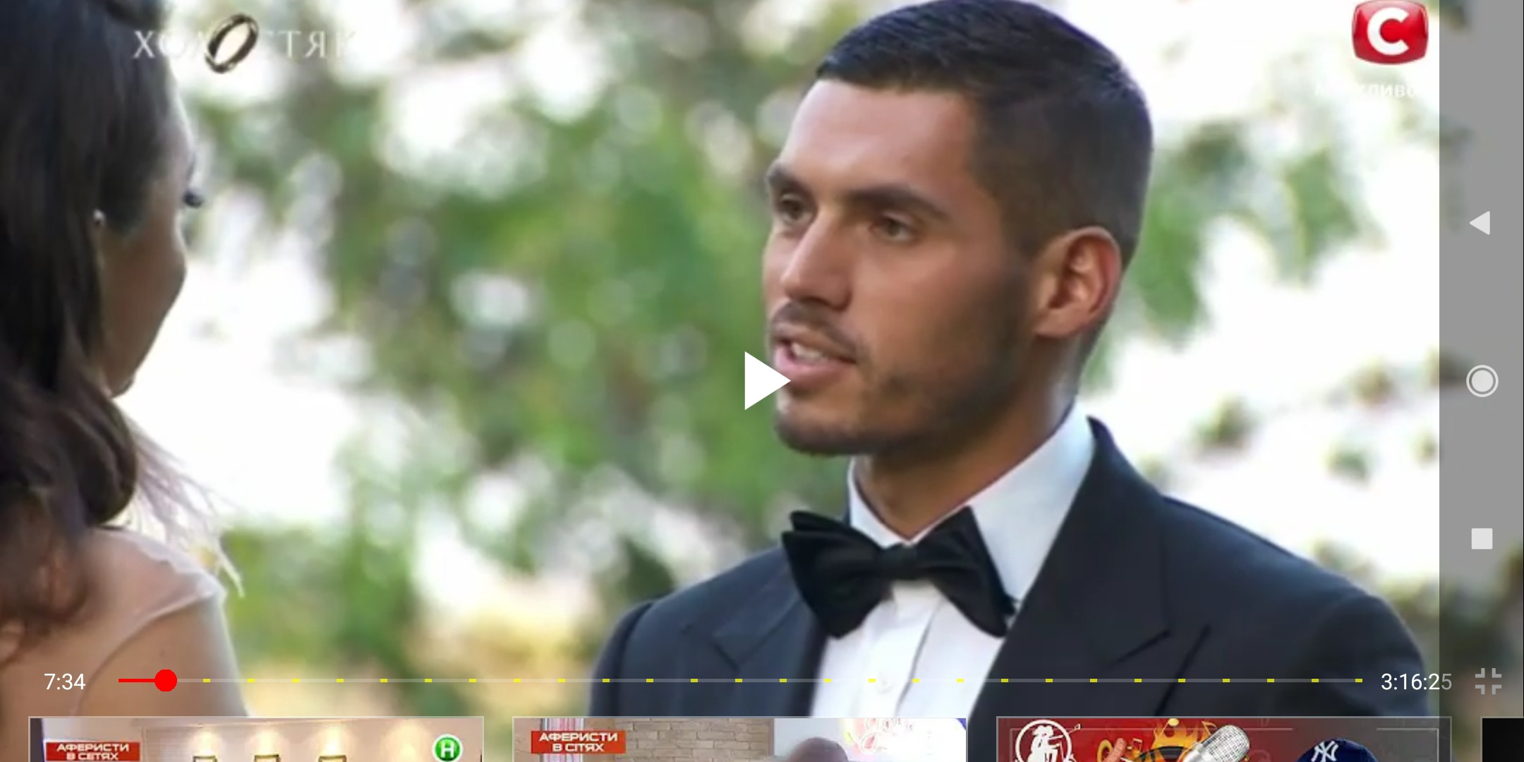 Bachelor Ukraine - Season 9 - Nikita Dobrynin - *Sleuthing Spoilers* - Page 10 JeAYjyJVHZk