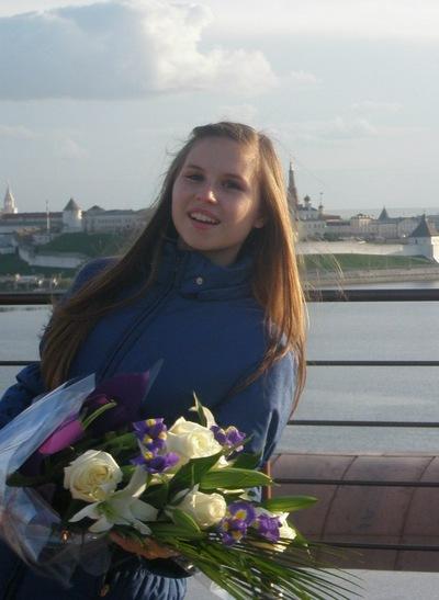Алёна Калинина, 2 мая 1998, Казань, id49040337