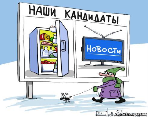 """""""Кухонное"""" недовольство из-за роста цен, вызванного блокадой Крыма, растет, - замглавы Меджлиса Умеров - Цензор.НЕТ 2910"""