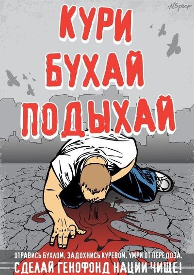 Даниил Паранин, 20 ноября , Красноярск, id224622756