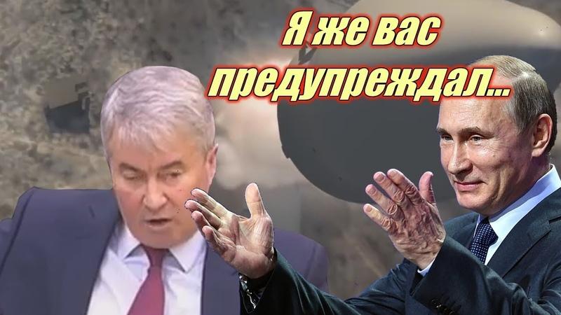 Оборона Запада не успевает за российскими сверхзвуковыми ракетами Британский генерал