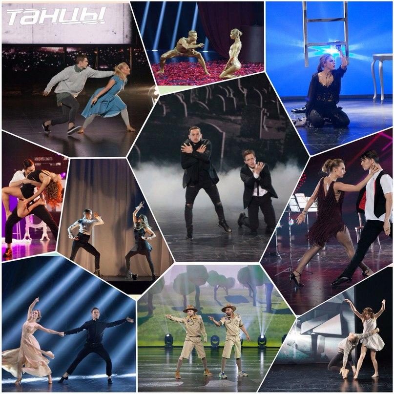 танцы на тнт 2 сезон итоги зрительского голосования