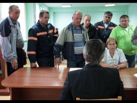 (1.6) Пути разрешения трудовых конфликтов в Беларуси