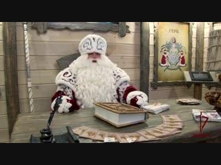 Дед Мороз страны поздравил росгвардейцев с Новым годом