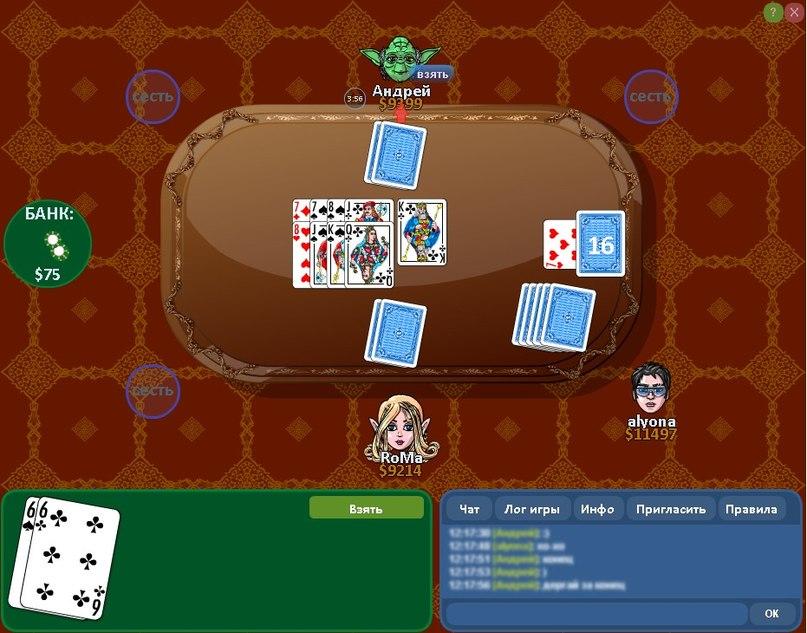Фотографии GamesBerg Карточные игры онлайн с друзьями: покер, блэкджек.