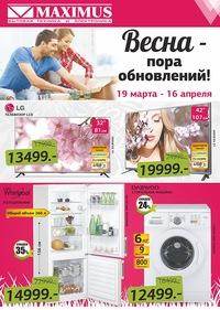 Интернет магазин электронной техники «Максимус»
