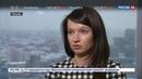 Новости на Россия 24 • Остров мечты: в Москве строится крытый парк аттракционов