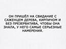 Андрей Самолёт фото #46