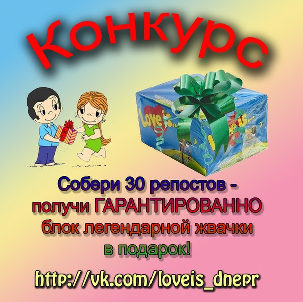 http://cs403723.userapi.com/v403723493/74e1/JtCRiKnQgbk.jpg