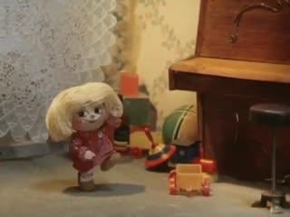Дом для Кузьки (1984) Домовёнок Кузя