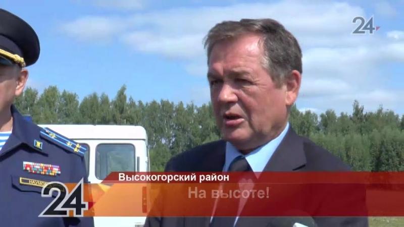 Авиационный праздник прошел на аэродроме поселка Куркачи Высокогорского района