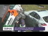 Автомобиль каршеринга не поделил дорогу со спорткаром в ЮЗАО - Москва 24