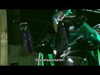 FRT Sora Kamen Rider Drive Saga - Kamen Rider Brain 02 720p
