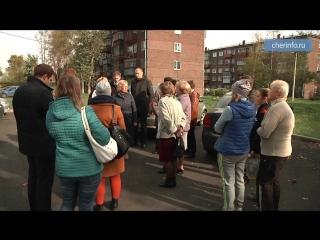 Встреча Елены Авдеевой с жителями улицы Весенней