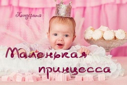 https://pp.vk.me/c410118/v410118905/9873/Ywx9_PZ7Ffc.jpg