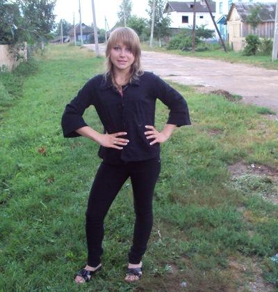 Вера Дупелева, 17 ноября , Бежецк, id193775139