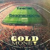 Cкачай VPN для обхода блокировки  Gold Money™
