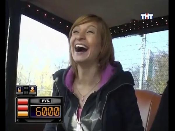 Такси (25.11.2008)