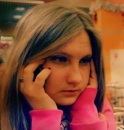 Саша Тарасова, 3 марта , Москва, id9861452