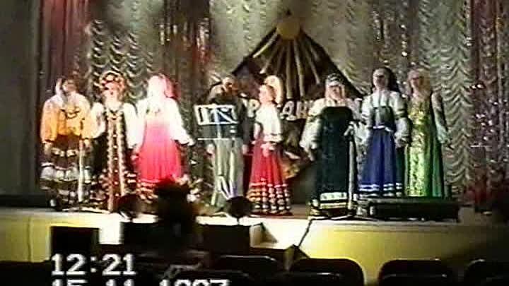 Ивантеевка ДК 15.11.1997 (Архив)