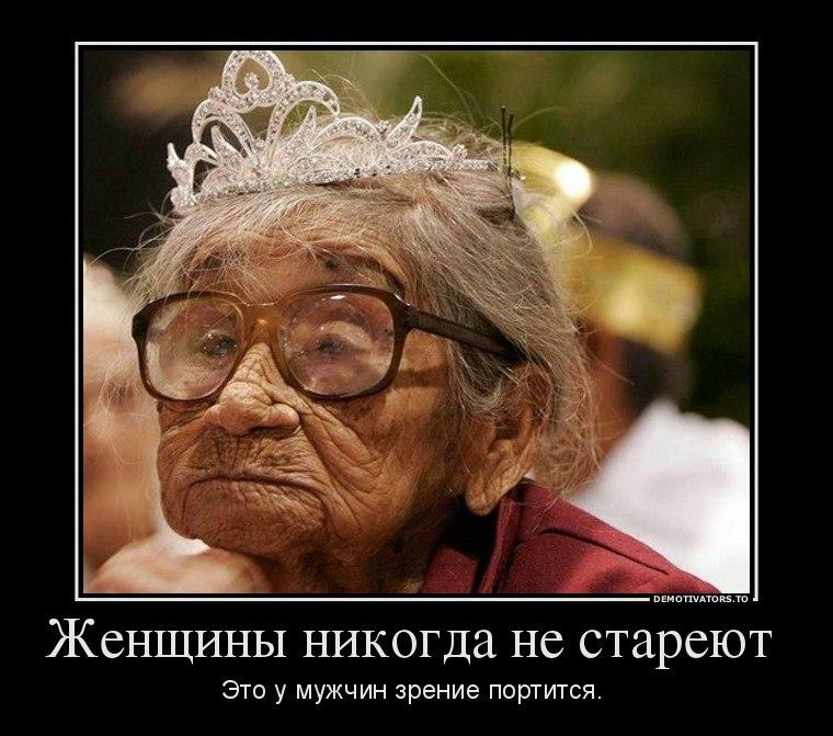 Пожалуй, напишу, мариам туркменбаева фото тату как раздавленная
