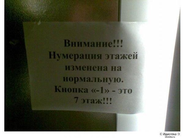 http://cs14107.vk.me/c312429/v312429717/82e8/RTYTDzSTOvk.jpg