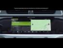 Jaguar I-PACE - Система Navigation Pro