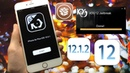 Cydia with Keen 12 Updated - JB for iOS 12 - 12.1.2 - 12.1.3 Working Tweaks and Themes!