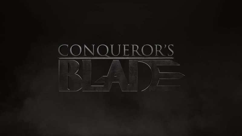 Conquerors Blade PvP-сражения