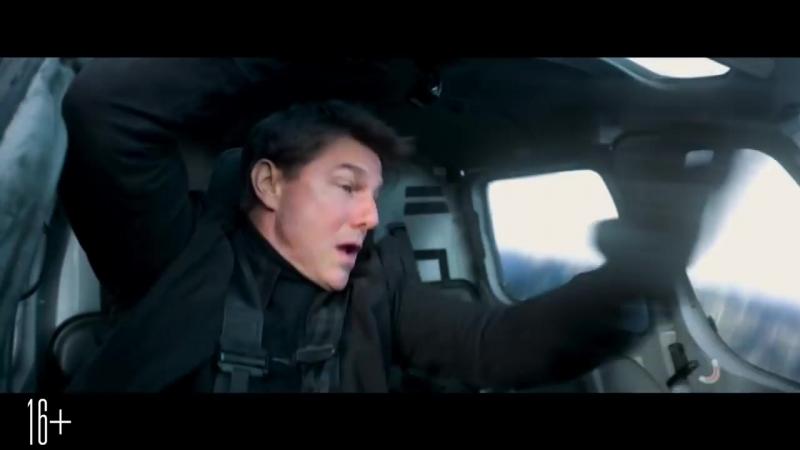 Фильм Миссия невыполнима 6 Последствия (2018) - Русский трейлер 2 [720p]