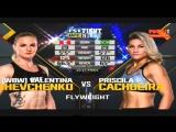 Valentina Shevchenko vs Priscila Cachoeira