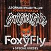 24.05: FoxyFly, Suisickside - Бесплатный Вход