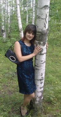 Светик Келейникова, 26 сентября 1985, Саранск, id62491265