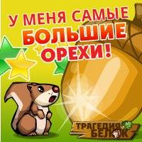 Денис Бобылев, 28 июля , id167861879