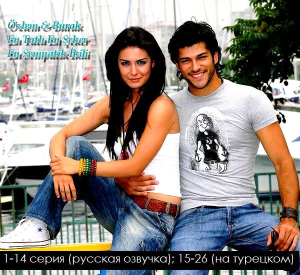По принуждению по русски онлайн фото 39-698
