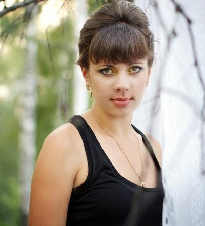 Марина Глотко, 10 августа 1988, Новосибирск, id74809922