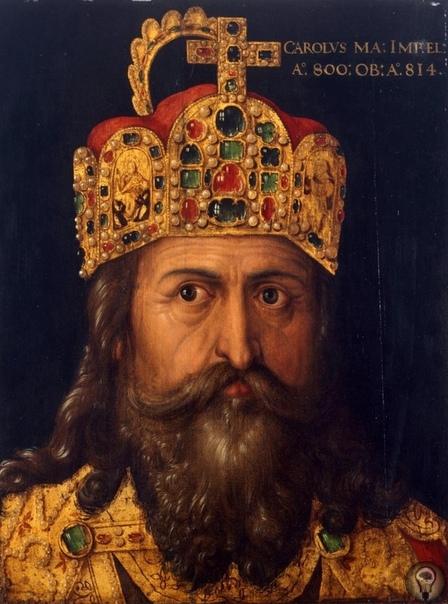 Мифы и правда о Карле Великом