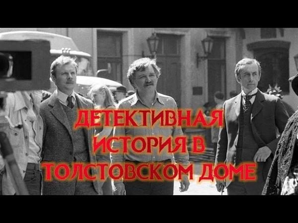 Экскурсия | САНКТ-ПЕТЕРБУРГ | Толстовский дом | парадные | тизер 9 | МОЙ МАРШРУТ | ЛЕНТА ЛАЙФ