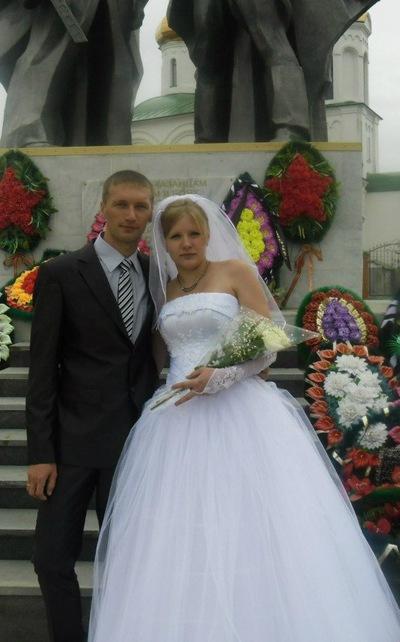 Снежана Степанова, 19 ноября 1993, Тюмень, id94050513