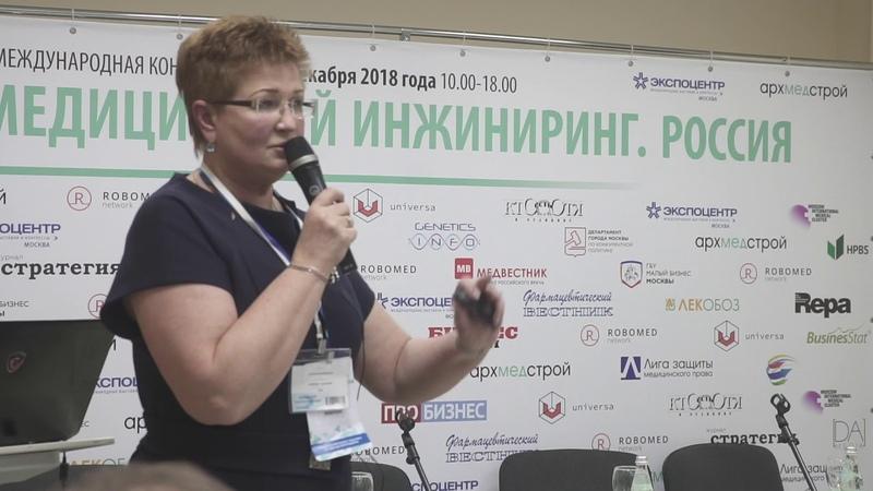 Надежда Федулова, D-ZERTS