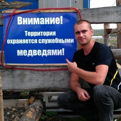 Геннадий Белов, 20 июля 1984, Саратов, id7146555