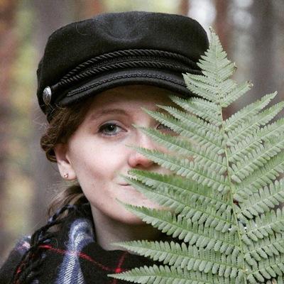 Наташа Рузаева