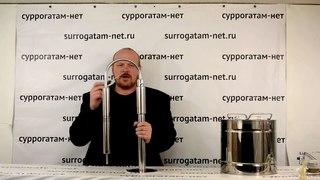 Видеообзор: самогонный аппарат Салют