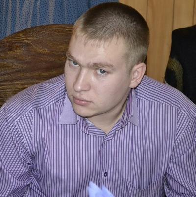 Денис Диакону, 8 ноября 1987, Бийск, id208579537