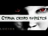 Lucius #7. Люциус охотится за пистолетом и пулями, надеясь убить учителя