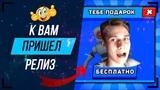 Разоблачение Роботов В Brawl Stars Даркняш кинул страйк Бравл Старс