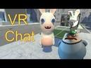 Пробуем VRChat. Братцы Кролики, Злой Пингвин, Танцы в Клубе и немного прикола | Samsung Odyssey