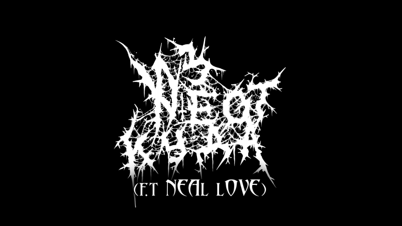 ИзNеотКуда - (f.t NEAl lOVE) From my dream