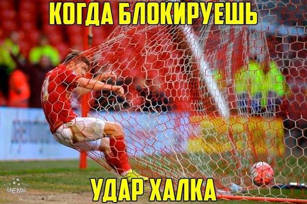 Спортивный юмор (uncensored) - Страница 24 FL87nnv9tew